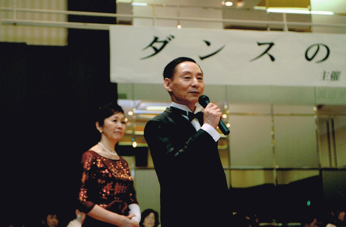 渡辺ダンススタジオ 主催者・挨拶